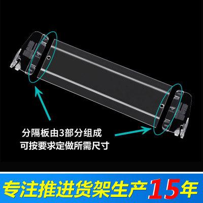 25mm宽导轨烟架推进器/香烟推进货架/卷烟助推器/20套包邮