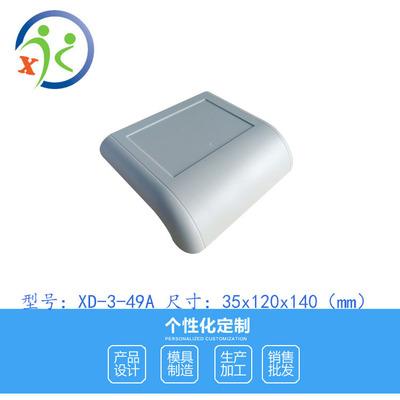 仪表壳体高档塑料外壳机顶盒网络路由器设备壳体供应网络塑胶外壳