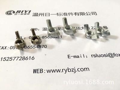(RIYI厂家现货优德88中文客户端)M3-M16蝶形螺母,美制蝶形螺帽,羊角螺母