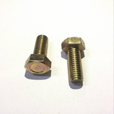 【日一】不锈钢外六角螺栓 镀锌细牙外六角螺丝 高强度加长螺栓