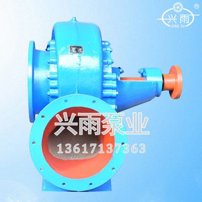 兴雨厂家专业制造大流量农用泵(20HBC-40) HBC型混流泵