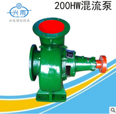 厂家直销供应农田灌溉高效率卧式电动驱动抽水HW型混流泵200HW-8