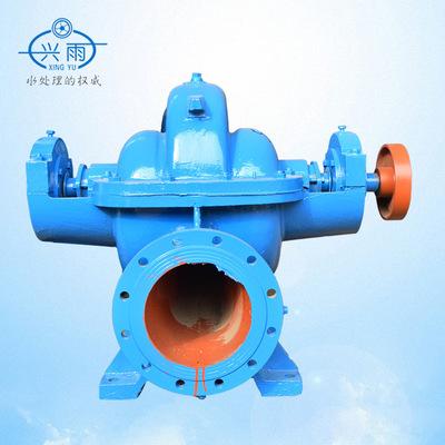 厂家直销卧式离心泵双吸矿用抽水泵 S型中开式离心泵500S59