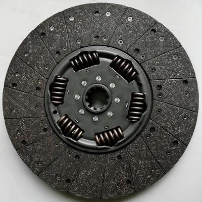 天龙旗舰430原厂离合器片 1601130-H0202 专业高质量配套汽车优德88娱乐官网