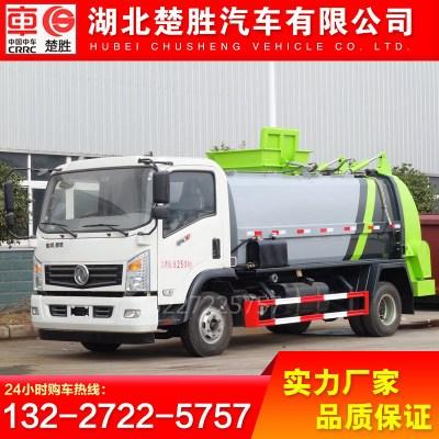 东风御虎6吨餐厨垃圾车 泔水餐余转运 国六排放小型8吨厨余回收车