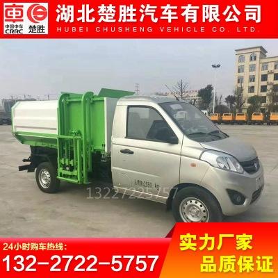 微型小型挂桶式垃圾车 福田小卡挂桶垃圾车 可以出口的环卫垃圾车