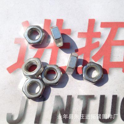 【进拓】GB52国标六角螺母 M6台湾机镀锌螺帽 优质碳钢4.8级