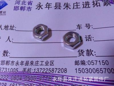 【进拓】现货供应M8正国标台湾机螺母 GB52镀白锌六角螺母 105斤