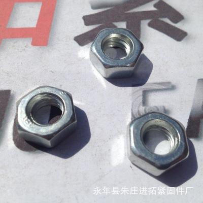 【进拓螺母】现货直销M14正国标GB52镀锌螺母 C级六角螺母 袋装