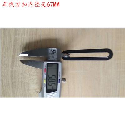 手机臂塑胶带扣 车线塑料扣加大内径 67MM 车缝扣 手机带方扣 PVC