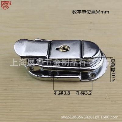 AW3015B款锁扣工具箱扣铁皮搭扣带锁扣子鸭嘴扣木箱铁皮箱扣卡扣