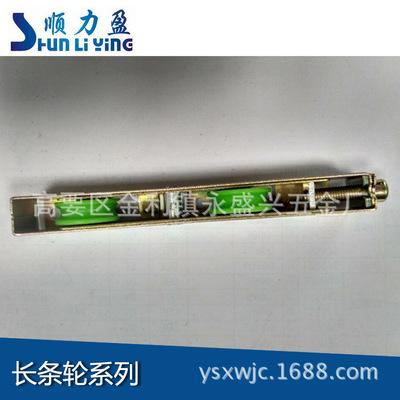 厂家生产15*24彩锌中空门长条轮B级 橱柜门壁柜门滑轮 推拉趟门轮