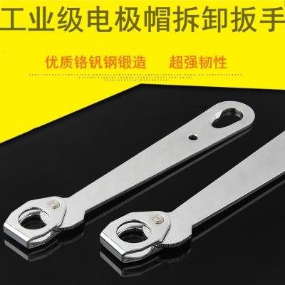 电极帽拆卸扳手点焊机电极帽碰焊机电极头点焊机配件维修工具
