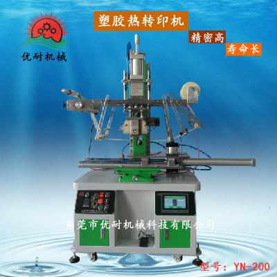 热转印机器印刷设备塑胶热转印机热转印机械设备
