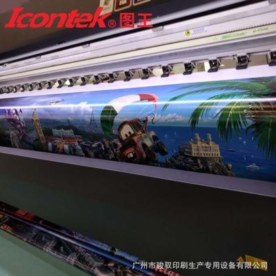 图王精工1024a高速喷绘机TW-3304HH灯箱布无纺布刀刮布车贴打印机