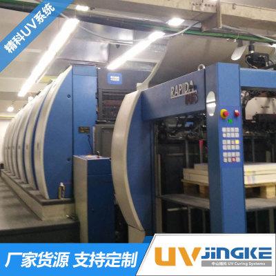 高宝胶印机KBA 105加装水冷UV系统 KBA105印刷机UV系统