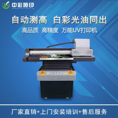 小型加工项目 手机壳图案打印?6090uv平板打印机