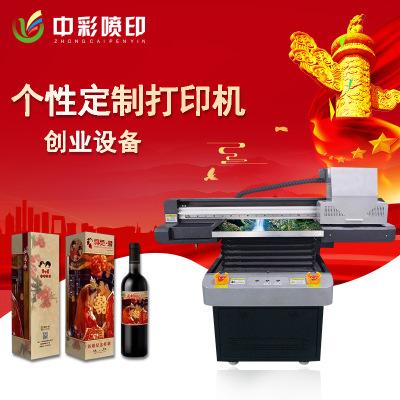 深圳3d打印机小本创业设备数码喷墨印花机酒瓶万能打印机品质保障