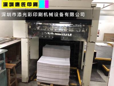 出售2004年上海亚华自动啤机 自动模切机
