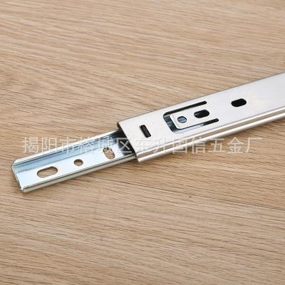 GX-2708#27mm宽度两折钢珠滑轨 小巧玲珑迷你导轨电脑桌抽屉滑轨