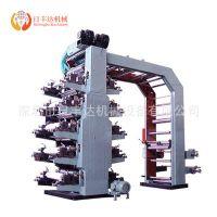 生产十色大型彩色广告印刷机 新款优质立体薄膜胶带包装袋印刷机