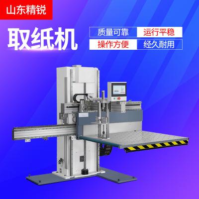 供应取纸机 自动取纸机 效率高运行平稳噪音低印刷取纸机