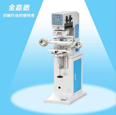 橡胶手套自动/自动单色移印机/自动双色移印机/自动三色移印机