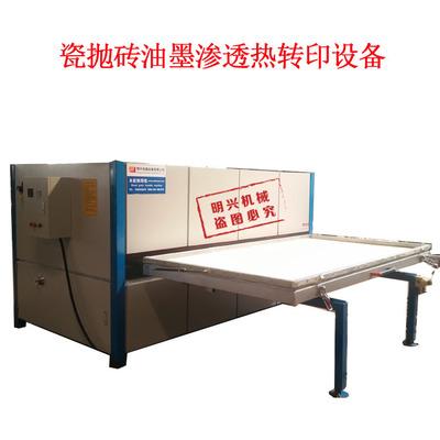 不锈钢铝板金属木纹转印 就选用滕州市明兴木纹转印机 质量保证