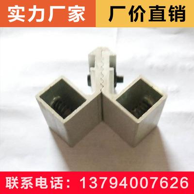 铝合金门窗角码 铝合金门窗固定连接件角码 规格齐全