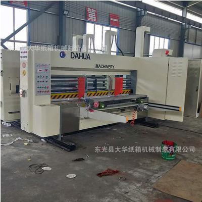 瓦楞纸板印刷机 纸箱机械设备 水墨印刷机 开槽模 柔印机