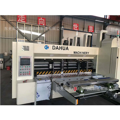 GYKM 系列高速水墨印刷开槽模切机 前缘送纸高速型 印刷机