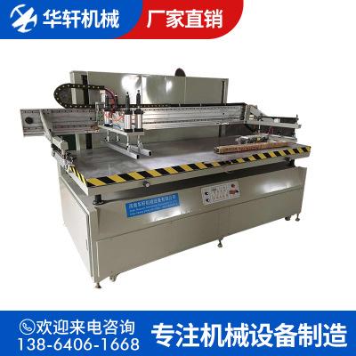 工厂直销纸箱纸盒丝印机 丝网印刷机设备 全自动半自动丝网印刷机