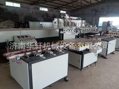 厂家生产亚克力平面丝印机 高精密丝印机 高精密半自动丝印机