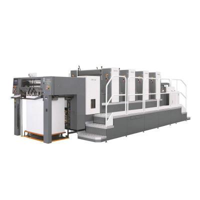 二手筱原924对开四色胶印机 四色印刷机 平版胶印机