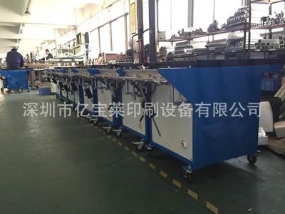 青岛手动丝印台 丝印设备小型丝印机