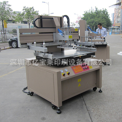 中山冷光片背光源丝网印刷机设备