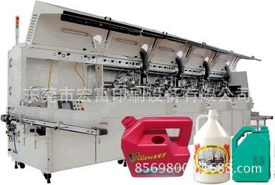 S275全自动圆桶方桶丝印生产线