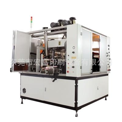 定做2-3色生产自动丝印机
