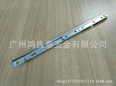 供应不锈钢可拆卸窗撑、风撑、滑撑