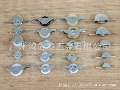优德88中文客户端鸿旌泰优质耐磨静音窗轮、自产自销