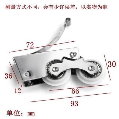 加厚静音衣柜移门滑轮卫生间隔断推拉门壁橱下滑轮衣柜滑轮双轮