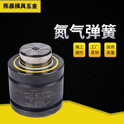 厂家直销模具氮气弹簧 氮气弹簧 米思米氮汽弹簧模具弹簧气弹簧