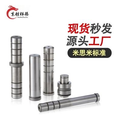 工厂直销模具导柱 高精密模具GP导柱加工定制