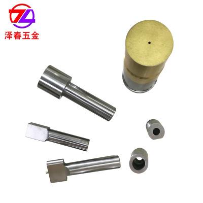 【冲针】供应不锈钢模具标准件冲针定做紧密五金配件铆钉冲针批发