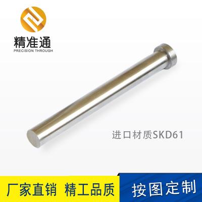 厂家直销五金塑胶模具优德88娱乐官网顶针真空SKD61全硬耐热顶杆 专业加工