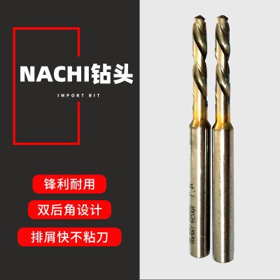 【NACHI钻头】代理日本Nachi不二越钻头 7572P粉末冶金麻花钻头