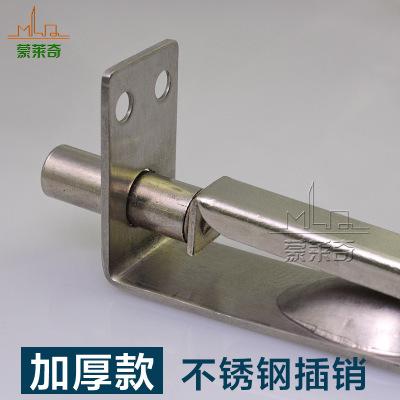 蒙莱奇翻盖暗插销 12寸 不锈钢拉丝木门双开门隐形门栓锁扣配件