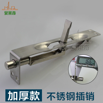 防盗门 大门插销不锈钢门锁10寸上下安装锁扣 长条拔扣插销锁配件