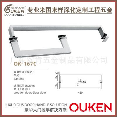 欧肯五金定制不锈钢方管长短L型弧角防撞纹淋浴房玻璃门拉手把手