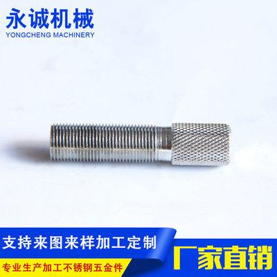 厂家供应缝纫机配件 缝纫机机械配件工业多功能电动机器配件